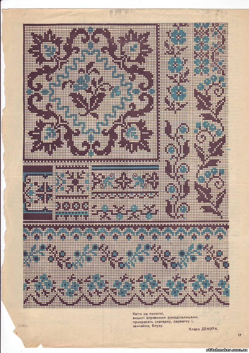 схема вышивки крестом дуб и калина