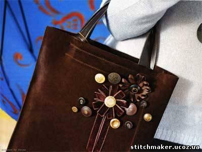 Что можно сделать из старых кожаных сумок своими руками 182