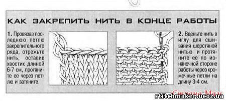Как закрепить нить при вязании крючком