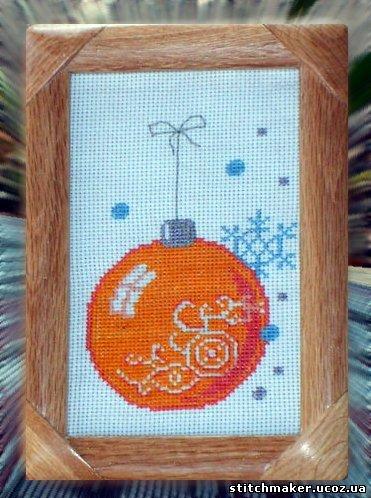 Новогодний шар оранжевый