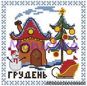 календарь.декабрь
