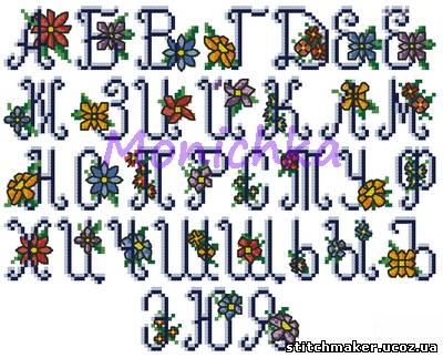 Алфавит с цветами